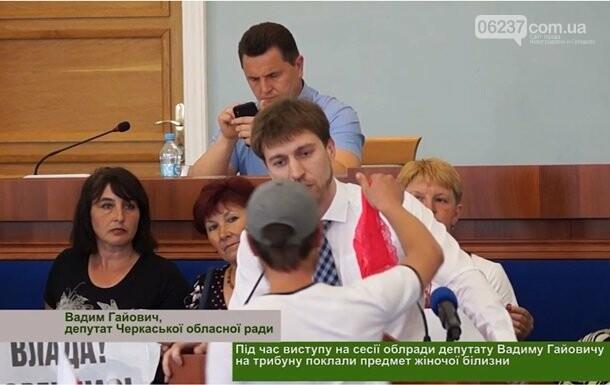 Депутату на трибуне вручили женские трусы, фото-1