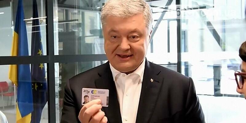 Порошенко официально вступил в партию «Европейская солидарность», фото-1