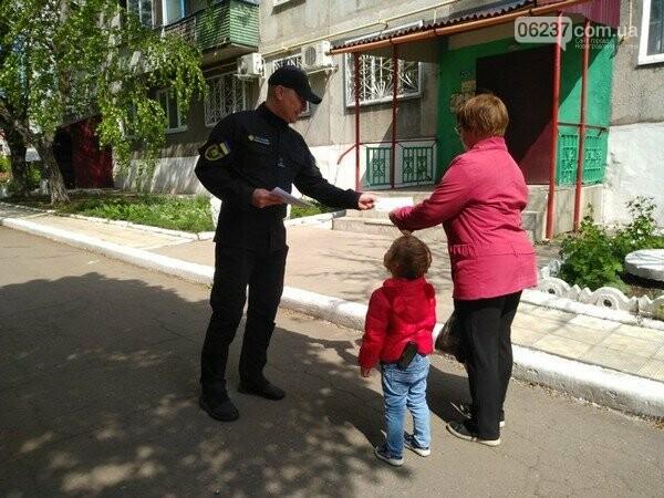 Жителям Селидово напомнили о безопасности, фото-1
