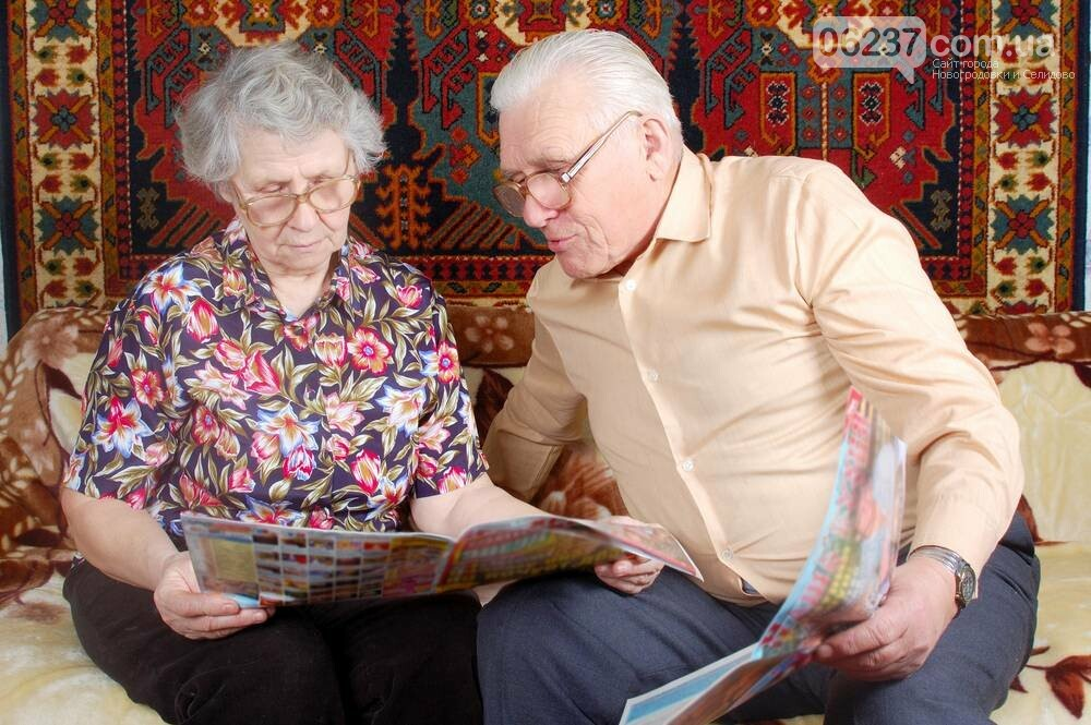 Справка решает: украинцам разрешили раньше выходить на пенсию, но не всем, фото-1
