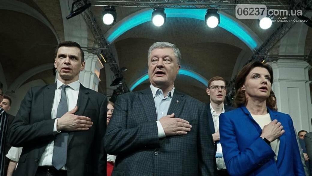 """Партия """"Европейская солидарность"""" утвердила новое руководство: названы имена, фото-1"""