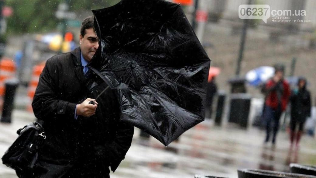 Желтый уровень опасности. На юге и востоке Украины ожидаются сложные погодные условия, фото-1