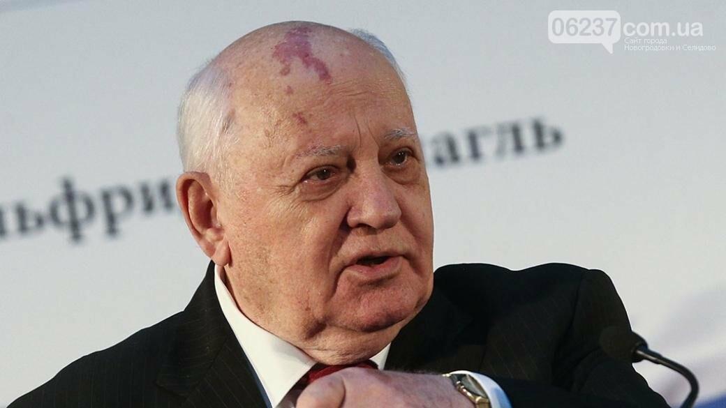 Горбачев внезапно назвал виновников распада СССР, фото-1