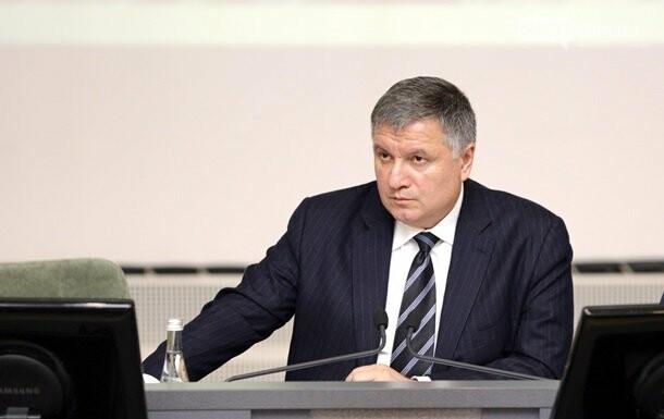 Петиция об отставке Авакова набрала необходимые голоса, фото-1