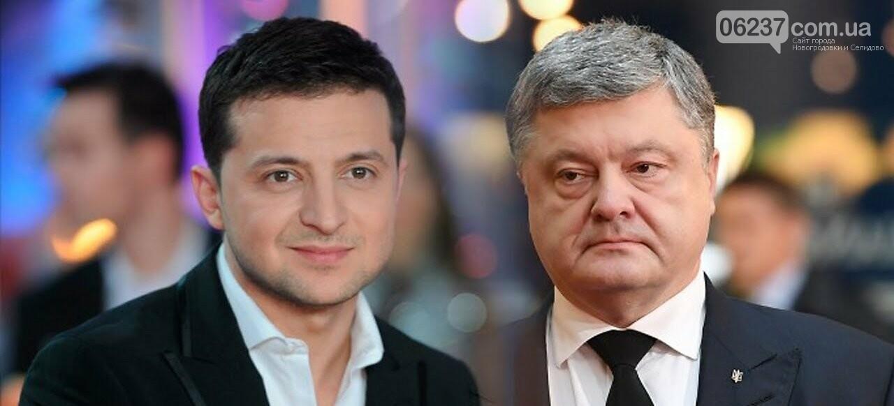 «Это предательство»: Порошенко гневно обратился к Зеленскому, фото-1