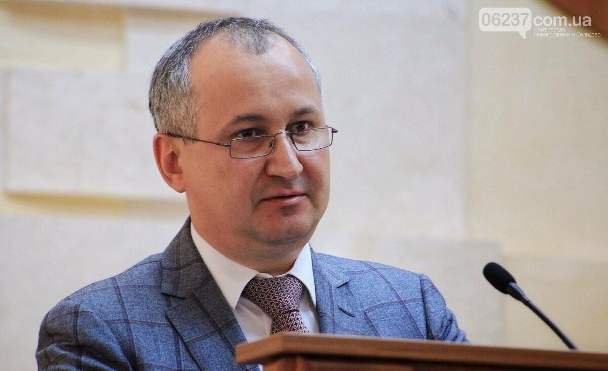Рада отказалась уволить главу СБУ Василия Грицака, фото-1