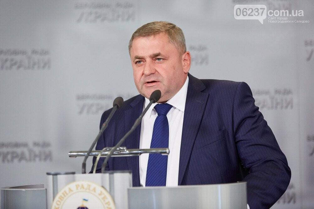 Народный депутат призвал Президента Зеленского обратить внимание на проблемы шахтеров, фото-1