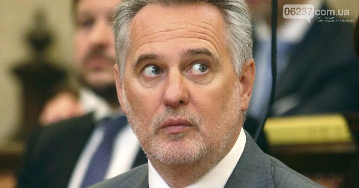 Австрия выдаст Фирташа США – СМИ, фото-1