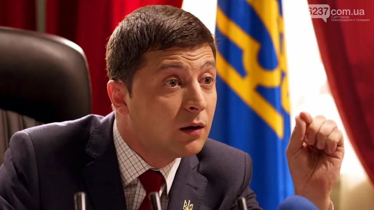 У Зеленского анонсировали увольнение топ-чиновников: названы имена, фото-1