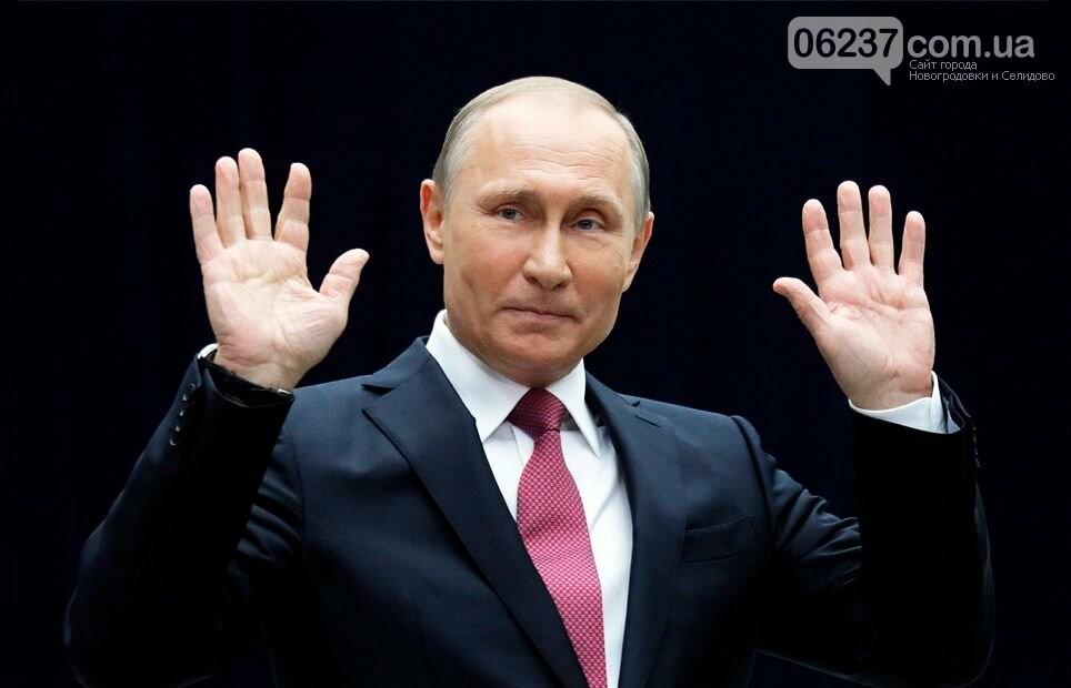 Путин предложил Британии забыть об отравлении Скрипалей, фото-1