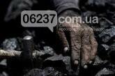 На шахте в Снежном в результате аварии погибли горняки, фото-1