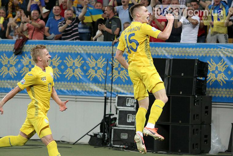 Сборная Украины разгромила Сербию со счетом 5:0 в отборе на Евро-2020, фото-2