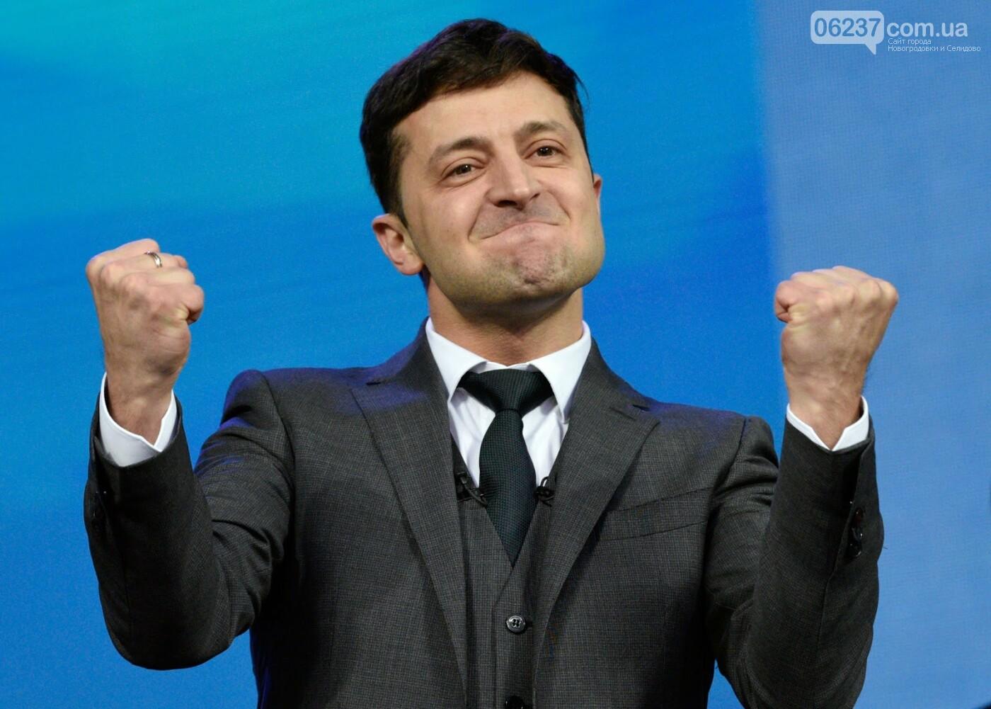 Президент поздравил сборную Украины с победой, фото-1