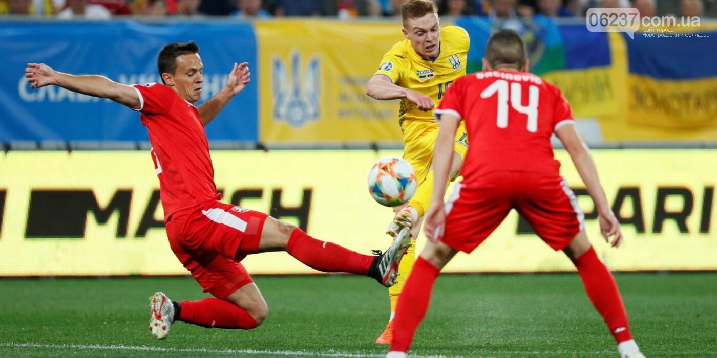 Сборная Украины разгромила Сербию со счетом 5:0 в отборе на Евро-2020, фото-3