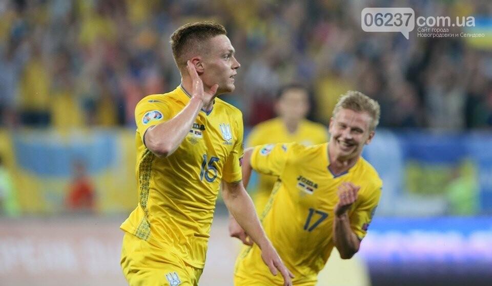 Президент поздравил сборную Украины с победой, фото-2