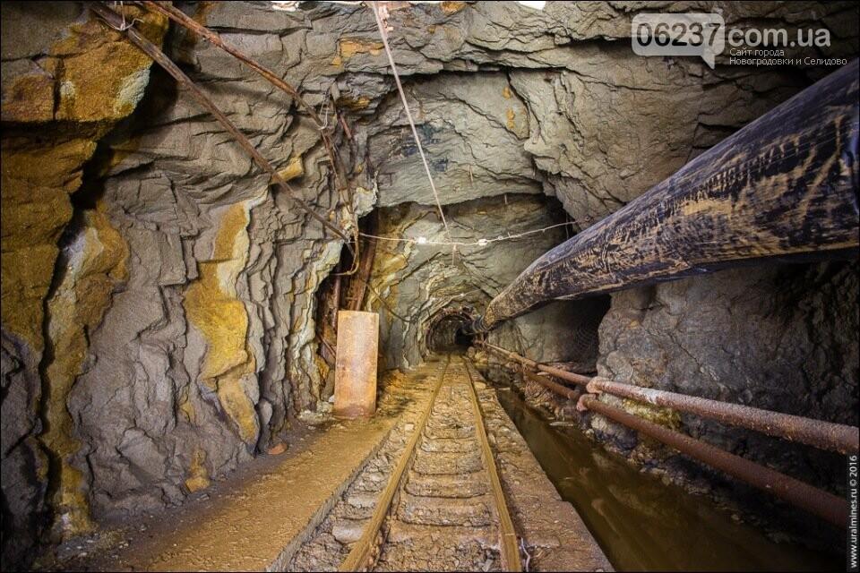 На шахте ОРЛО трагически погибли двое горняков, фото-1