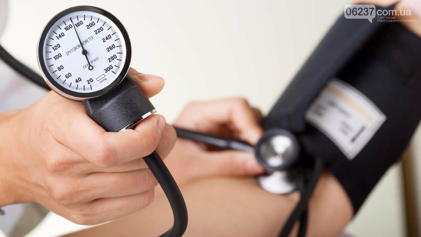 Ученые нашли способ понизить артериальное давление, фото-1