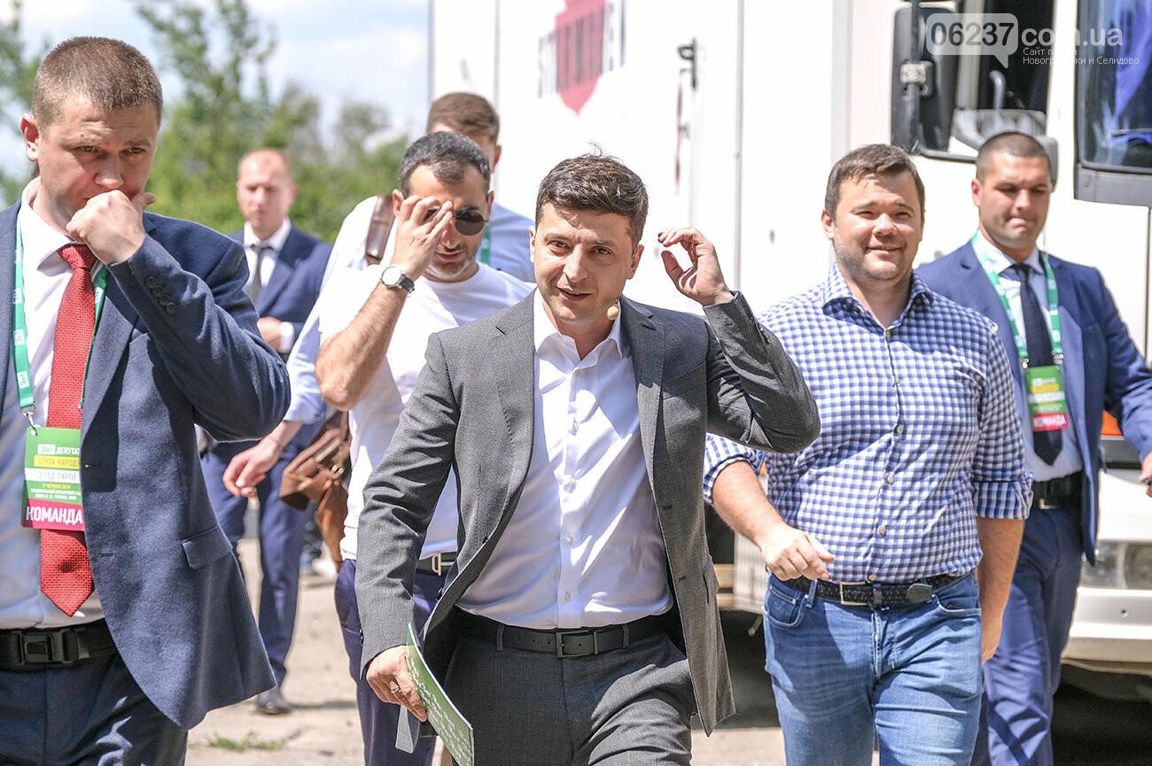Партия Зеленского «Слуга народа» огласила список кандидатов, фото-1