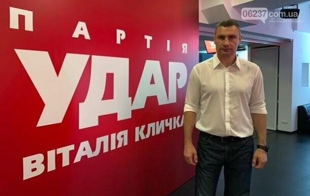 Партия Кличко пойдет на выборы только в округах, фото-1