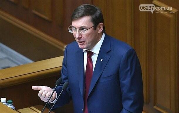 Генпрокурор Луценко на выборы не пойдет, фото-1