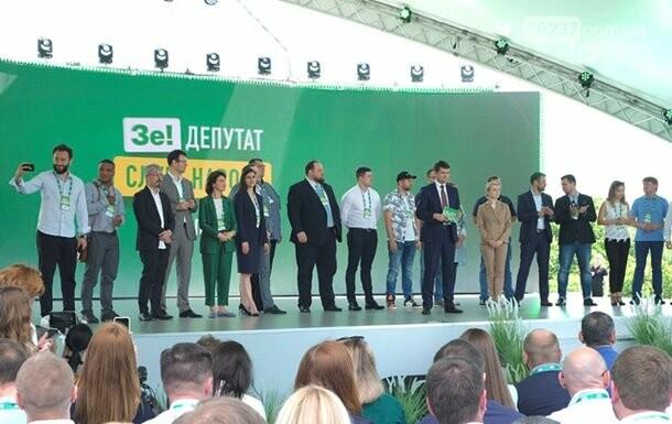 В партии Зеленского пока не готовы назвать кандидата в премьеры, фото-1