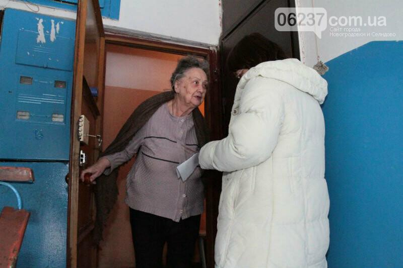 В Селидово орудуют мошенники, которые представляются соседями, фото-1