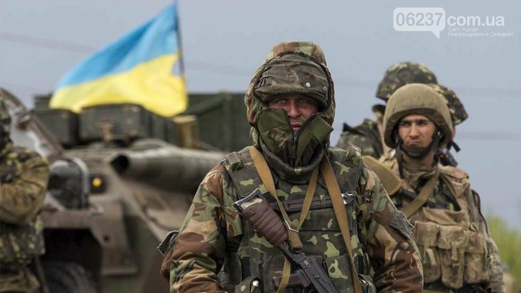 Выяснилось, сколько стоит ежемесячное обеспечение одного украинского военного, фото-1