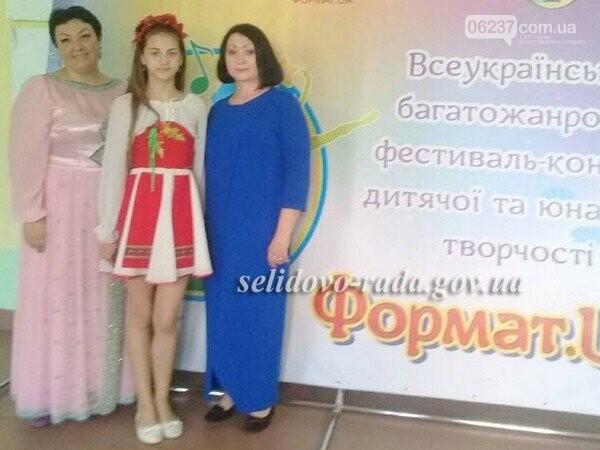 Вокалисты из Селидово заняли призовые места на Всеукраинском фестивале, фото-1