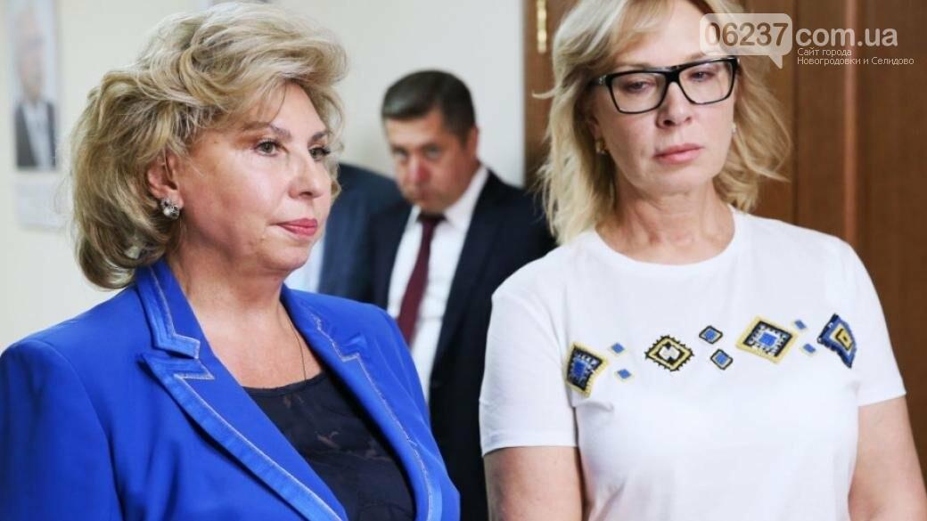 Омбудсмены Денисова и Москалькова договорились о создании группы по освобождению всех заключенных, фото-1