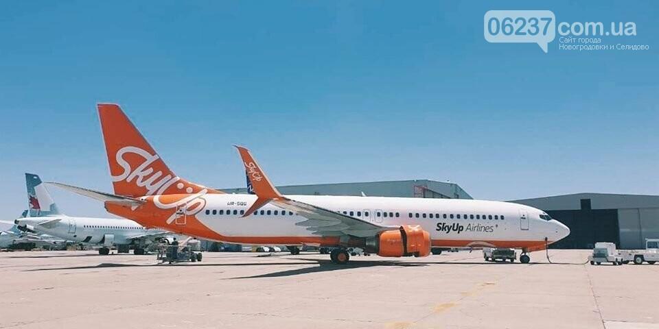 Суд отменил лицензию аваперевозчика SkyUp Airlines. Компания не имеет права работать с пассажирами, фото-1