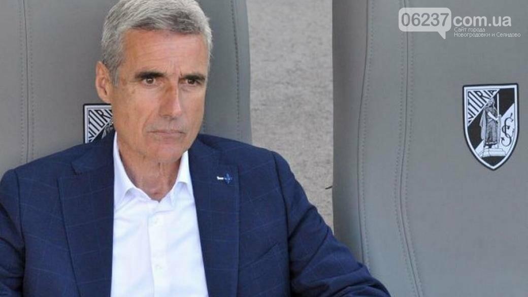 Клуб «Шахтер» назначил нового главного тренера, фото-1