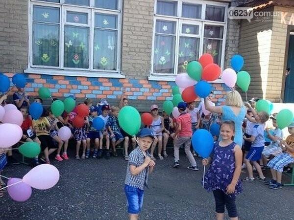 В Новогродовке торжественно открыли пришкольный лагерь отдыха, фото-1