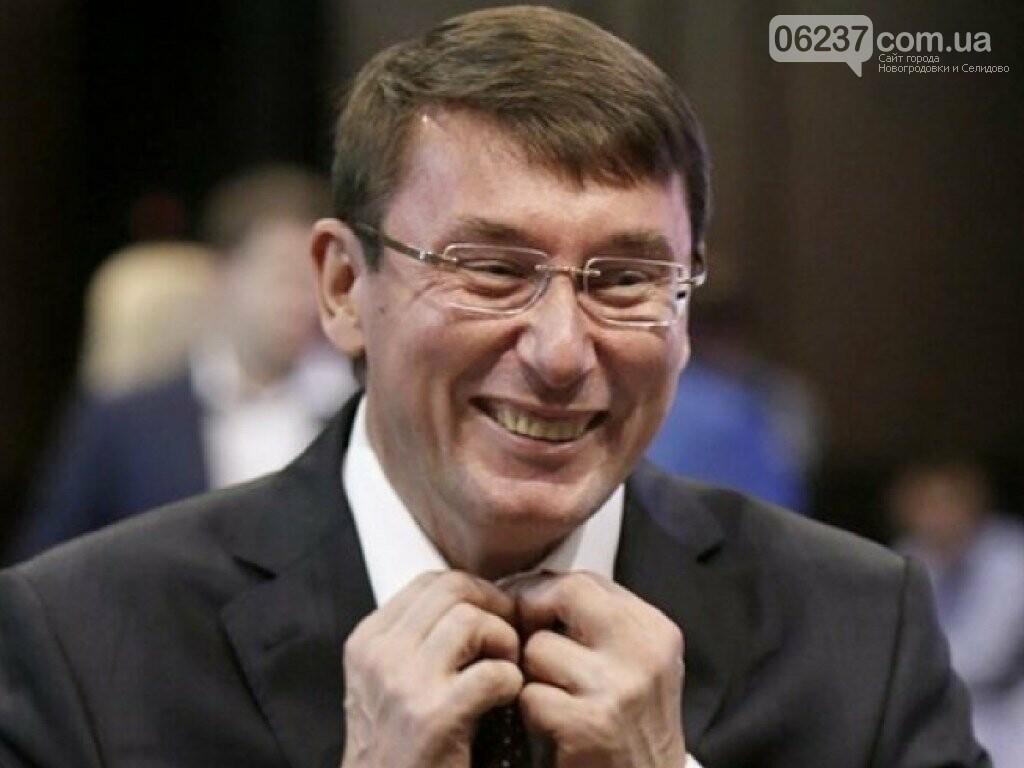 Луценко: Зеленский не может меня уволить, фото-1