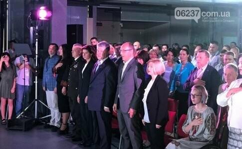 Партия Порошенко назвала первых 50 кандидатов, фото-1