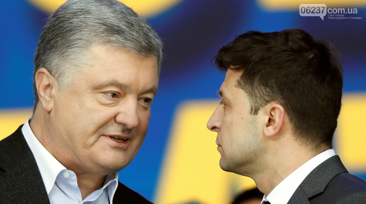 Порошенко заявил о готовности помочь и даже объединиться с Зеленским, фото-1