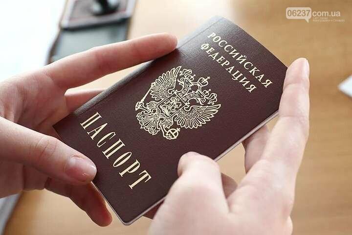 Россия начала выдачу паспортов жителям Донбасса, фото-1