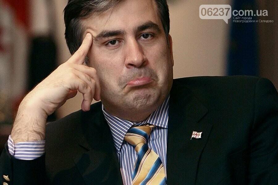 Саакашвили пришел в военкомат и встал на воинский учет, фото-1