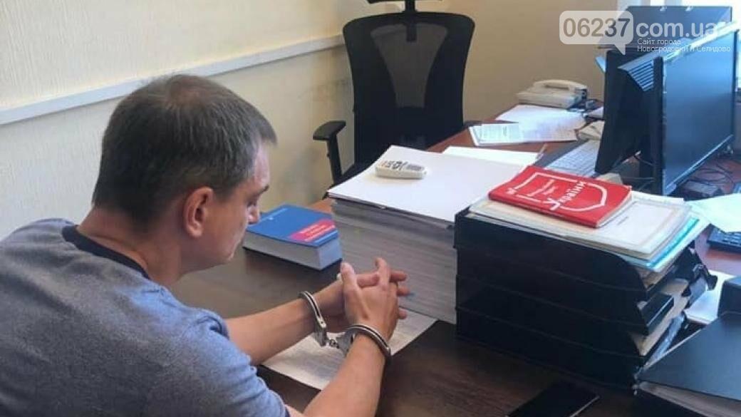 Луценко заявил о задержании одного из главарей «ДНР»: опубликовано первое фото, фото-1