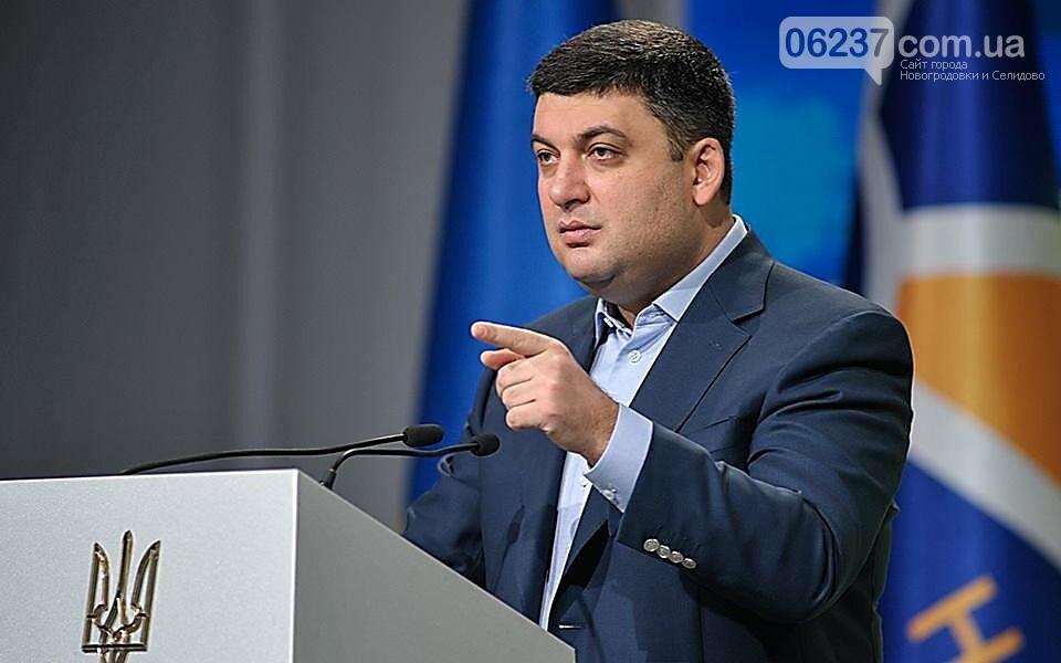 Гройсман поручил обеспечить Донбасс питьевой водой, фото-1