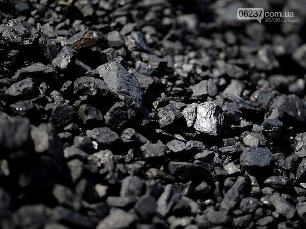 У государственных шахт в ближайшее время могут появиться деньги, фото-1