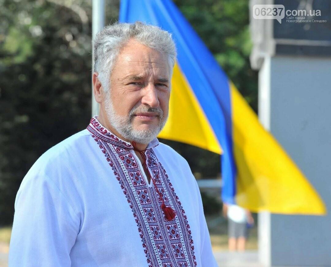 РОЗДУМ. ПРО ВІРУ. Павло Жебрівський, фото-1