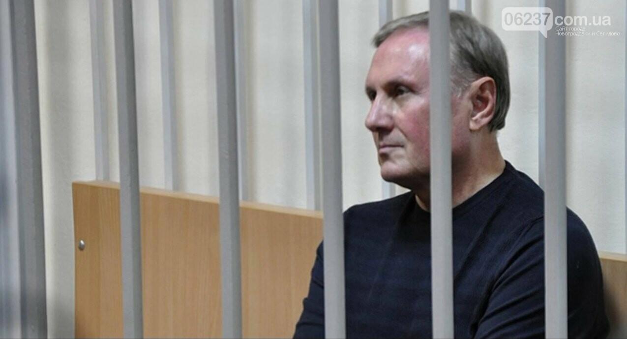 Из тюрьмы на выборы: Ефремов идет в Раду в составе «Оппоблока», фото-1