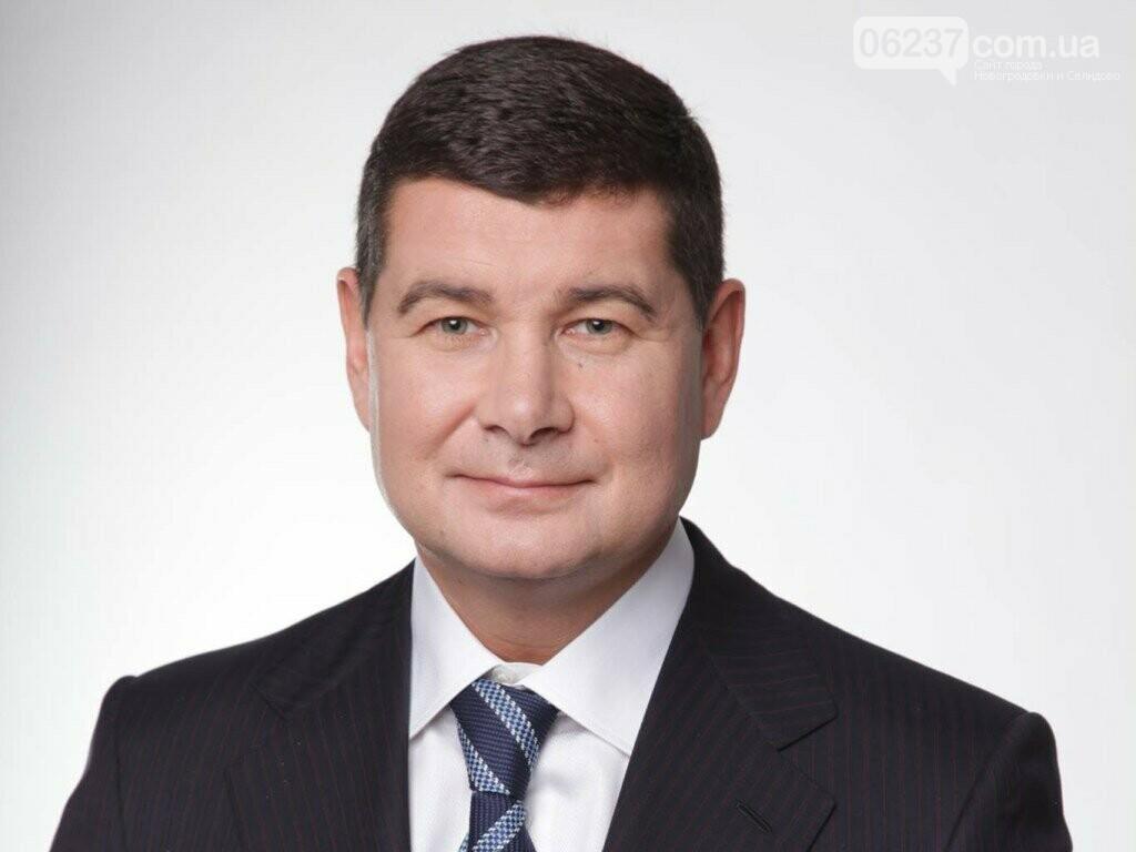 Выборы в Раду: Онищенко подал документы в ЦИК, фото-1