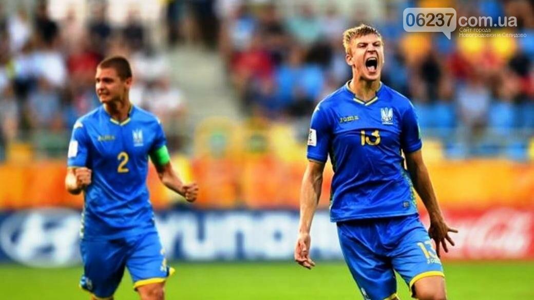 Сборная Украины U-20 впервые в истории выиграла мировое первенство, фото-1