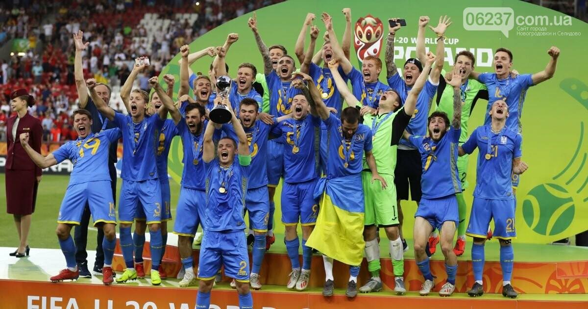 Сборная Украины U-20 впервые в истории выиграла мировое первенство, фото-2