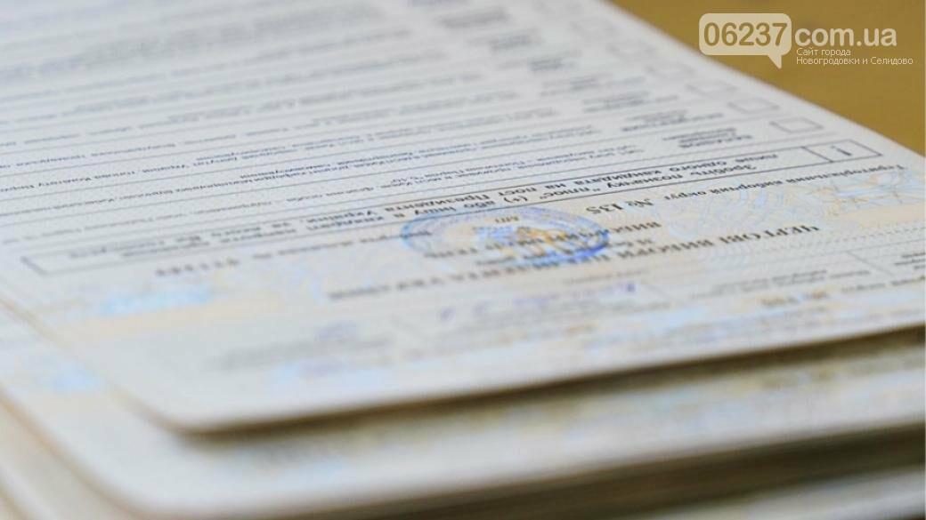 В ЦИК назвали стоимость печати бюллетеней для проведения парламентских выборов, фото-1