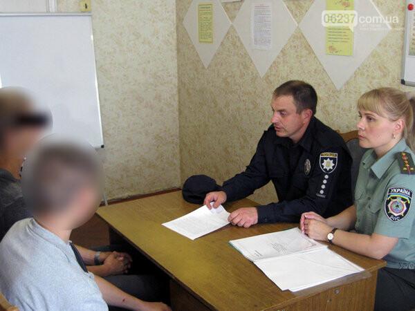 В Селидово полицейские провели серьезную беседу с трудными подростками, фото-1