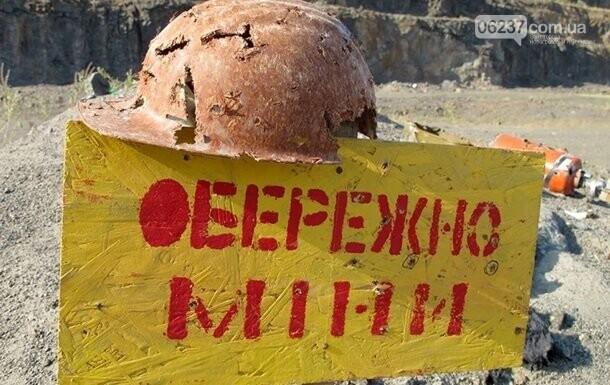 Названо число погибших от мин на Донбассе, фото-1