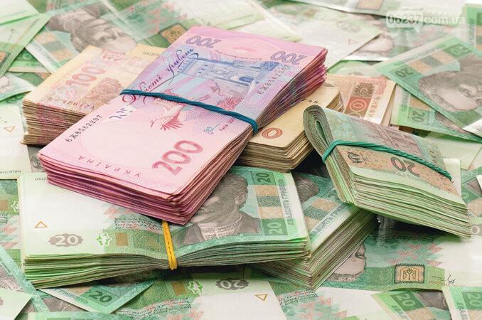 Гройсман пообещал двойное увеличение минимальной зарплаты, фото-1