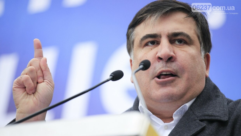 Саакашвили предложил перенести из Киева Административный центр Украины, фото-1